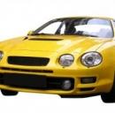 Premi Rc auto