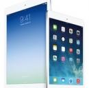iPad Air: prezzo e offerte operatori